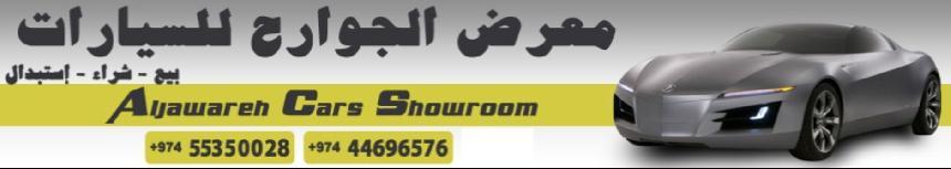 Al jwareh