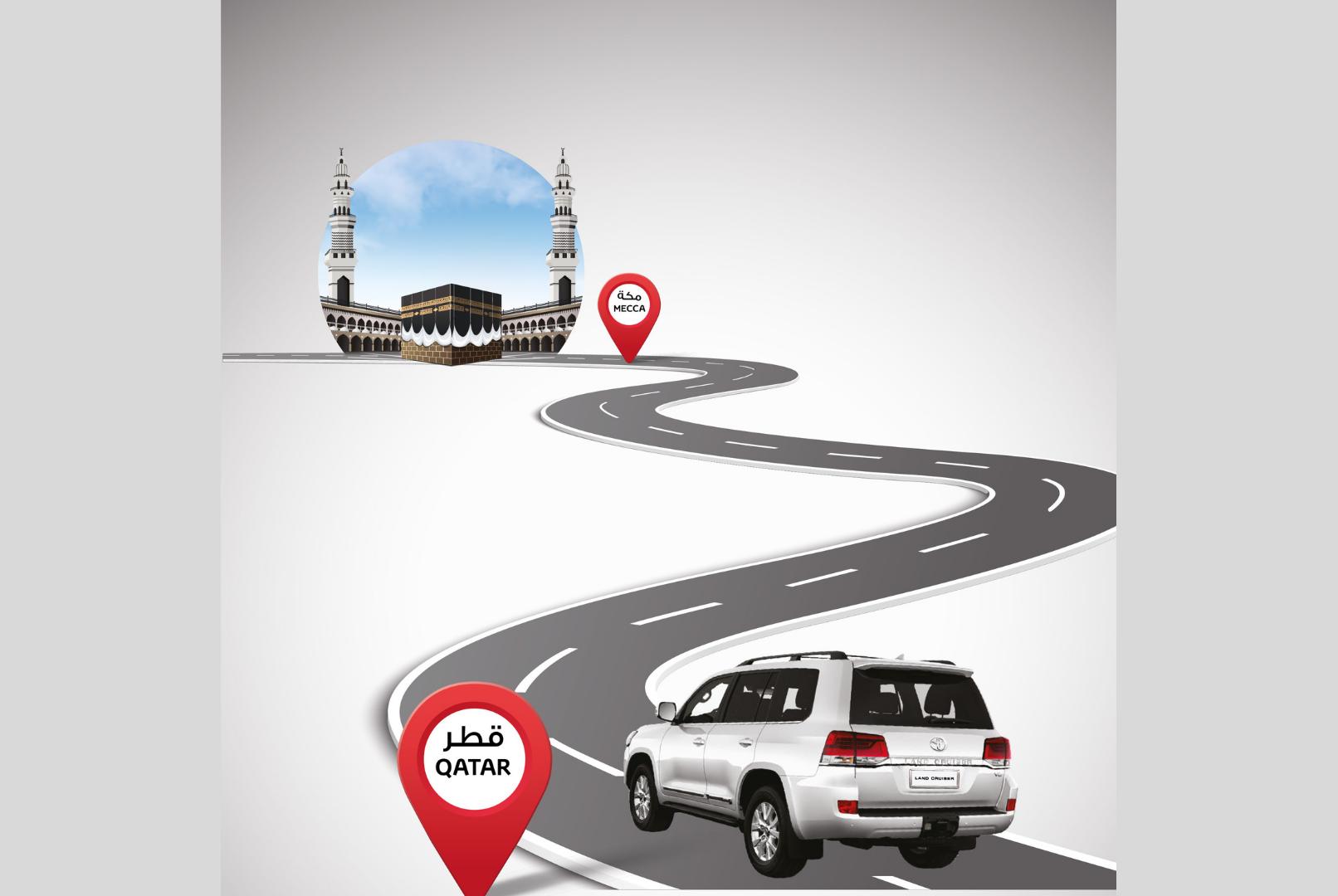 شركة عبدالله عبد الغني وإخوانه تطلق عرض خاص للمسافرين للعمرة